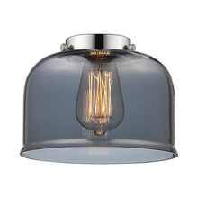 Innovations Lighting G73 - Plated Smoked Large Bell Glass
