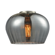 Innovations Lighting G93 - Smoked Fenton Glass